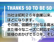 THANKS 50 TO BE 50